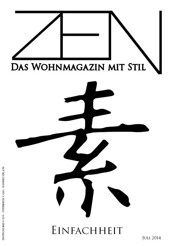 Magazincover_Typo